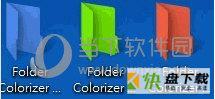 Folder Colorizer下载