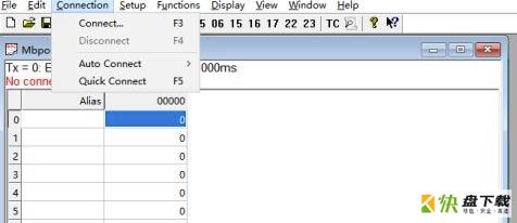 Modbus主站设备仿真器 附注册码 v4.3.4 免费版