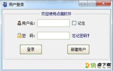 日记本软件点滴日记本 v1.0 免费版