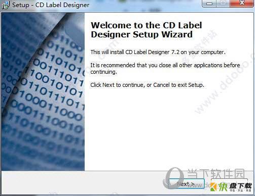 VCD/DVD封面设计软件 V6.0.0.673官方版下载