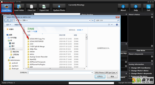 照片信息嵌入来源识别工具 v1.40免费版