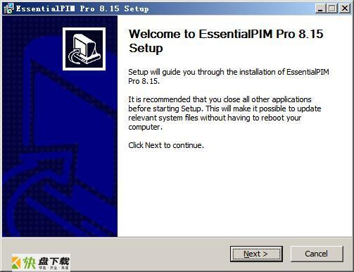 essentialpim pro破解版