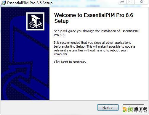 EssentialPIM个人行程安排软件 v7.6.1 绿色版