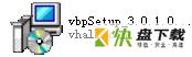 微吼直播企业视频直播平台 v3.0.1.0 官方最新版