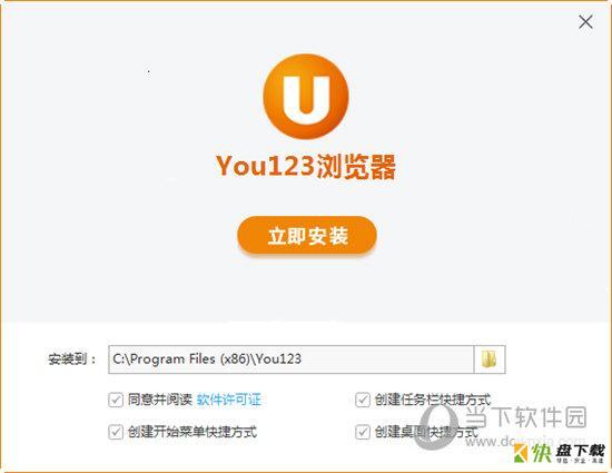 you123浏览器下载