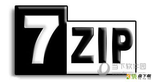 7-Zip下载