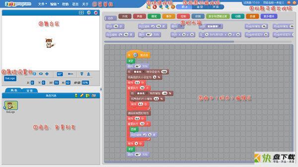 KidsProgram下载