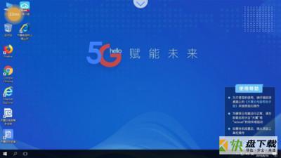 天翼云电脑app下载
