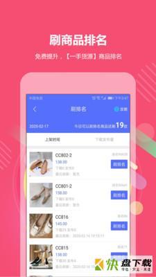 GO2小工具app下载