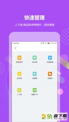 GO2小工具app