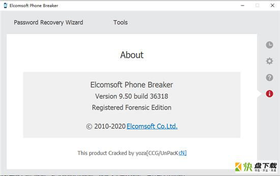 Elcomsoft Phone Breaker破解版