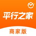 平行之家商家版安卓版 v4.6.8 手机免费版